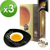 《御田》頂級黑羽土雞精品手作薑黃 滴雞精(20入尊爵禮盒)(x3盒)