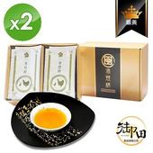 《御田》頂級黑羽土雞精品手作薑黃 滴雞精(10入禮盒)(X2盒)