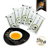 《御田》頂級黑羽土雞精品手作原味 滴雞精(5入環保量販超值組)