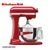 《KitchenAid》PRO500 Series 5QT 升降式攪拌機 Stand Mixer KSM500 紅色/白色(紅色)