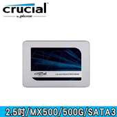《Micron 美光》Crucial MX500 500GB SATAⅢ 固態硬碟