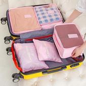《DINIWELL》韓版 防潑水旅行收纳六件套装 多功能收纳袋 行李箱衣服内衣整理包(淺粉色)