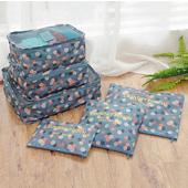 《DINIWELL》韓版 印花防潑水旅行收纳六件套装 多功能收纳袋 行李箱衣服内衣整理包(經典藏青)