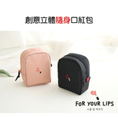 《TD》韓版 DINIWELL 立體口紅唇彩 化妝包 旅行收納包(經典黑色)