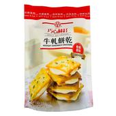《中祥》巧心蘇打 原味牛軋餅乾(145g)