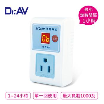 《N Dr.AV》24小時電子式數位定時器(TE-773)