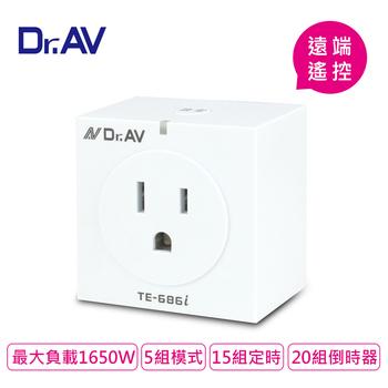 《N Dr.AV》WiFi無線智能插座定時器 SMART TIMER(TE-686i)