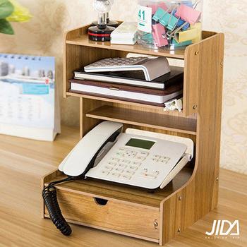 《佶之屋》木質DIY多功能文件電話收納架(胡桃)
