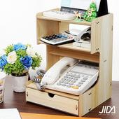 《佶之屋》木質DIY多功能文件電話收納架(橡木)