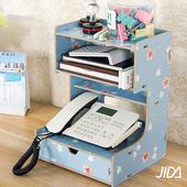 《佶之屋》木質DIY多功能文件電話收納架(藍花)