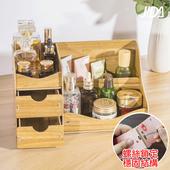 《佶之屋》木質DIY多功能抽屜式收納盒(胡桃)