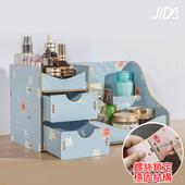 《佶之屋》木質DIY多功能抽屜式收納盒(藍花)