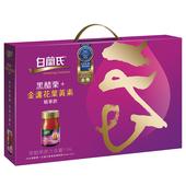 《白蘭氏》黑醋栗+金盞花葉黃素精華飲禮盒(60ml*8瓶/盒)