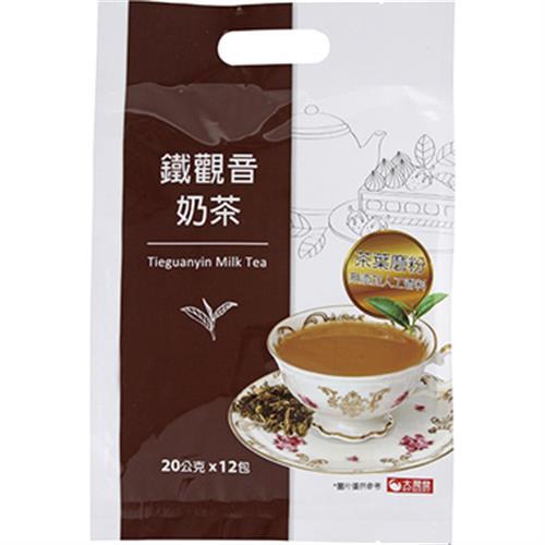 RT 鐵觀音奶茶(20g*12包/袋)