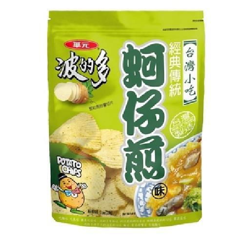 華元 波的多洋芋片 蚵仔煎味(315g/包)