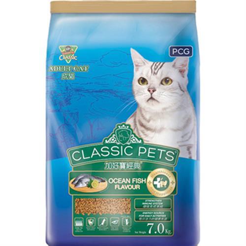 加好寶 經典乾貓糧 - 海洋魚口味 7KG