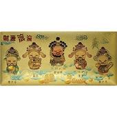 五路財神黃金彩色紅包袋-大 1/入(GTY-1396)