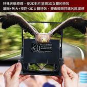ProjectAir 播劇寶 手機鏡內投影成像儀 (黑色)(B10400006Z11)