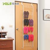 《YOLE悠樂居》多功能碳鋼鞋架門後掛架 #1326019