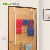 《YOLE悠樂居》多功能碳鋼鞋架掛鉤門後掛架 #1326018