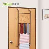 《YOLE悠樂居》四層梯形加粗毛巾衣物門後掛架-古銅棕 #1326017