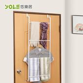 《YOLE悠樂居》四層梯形毛巾衣物門後掛架-白 #1326016