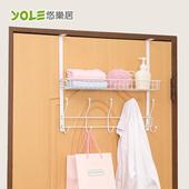 《YOLE悠樂居》多功能置物籃雙排掛勾門後掛架-白 #1326013