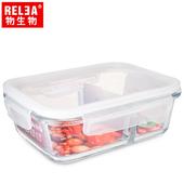 《香港RELEA物生物》分隔耐熱玻璃微波保鮮盒1040ml $390
