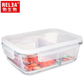 《香港RELEA物生物》分隔耐熱玻璃微波保鮮盒(1040ml)