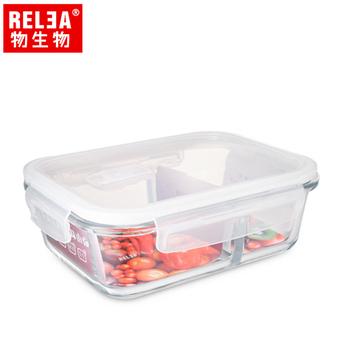 《香港RELEA物生物》分隔耐熱玻璃微波保鮮盒(640ML)