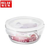 《香港RELEA物生物》圓形耐熱玻璃微波保鮮盒(950ML)