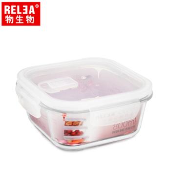 ★結帳現折★香港RELEA物生物 正方形耐熱玻璃微波保鮮盒(520ml)