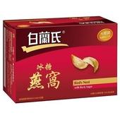 《白蘭氏》冰糖燕窩(70g*6罐/盒)