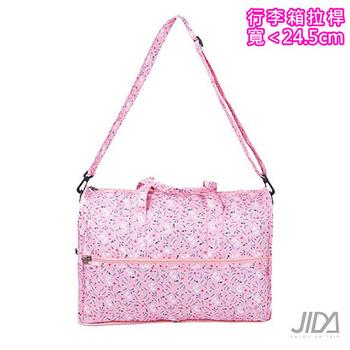 《韓版》多彩繽紛大容量收納款防潑水行李袋(粉色)