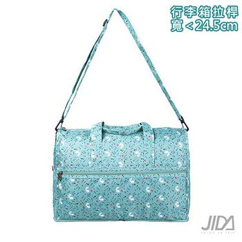 《韓版》多彩繽紛大容量收納款防潑水行李袋(綠色)