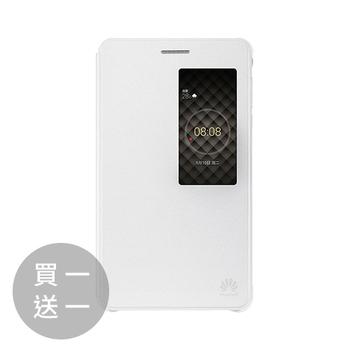 《HUAWEI》華為 MediaPad T2 7.0 Pro 原廠視窗型感應式皮套(盒裝)【買一送一】(白色)