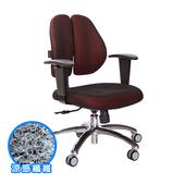 《GXG》涼感纖維 雙背椅 (鋁腳/升降鋼板扶手) TW-2980LU8(請備註顏色)