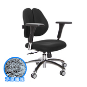 《GXG》涼感纖維 雙背椅 (鋁腳/4D升降扶手) TW-2980LU7(請備註顏色)