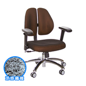 《GXG》涼感纖維 雙背椅 (鋁腳/升降滑面扶手) TW-2980LU6(請備註顏色)