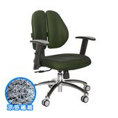 《GXG》涼感纖維 雙背椅 (鋁腳/升降扶手) TW-2980LU5(請備註顏色)