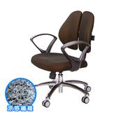 《GXG》涼感纖維 雙背椅 (鋁腳/D字扶手) TW-2980LU4(請備註顏色)