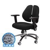 《GXG》涼感纖維 雙背椅 (鋁腳/摺疊升降扶手) TW-2980LU1(請備註顏色)