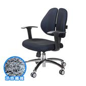 《GXG》涼感纖維 雙背椅 (鋁腳/T字扶手) TW-2980LU(請備註顏色)
