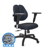 《GXG》涼感纖維 雙背椅 (4D升降扶手) TW-2980E7(請備註顏色)