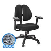 《GXG》涼感纖維 雙背椅 (升降滑面扶手) TW-2980E6(請備註顏色)