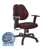 《GXG》涼感纖維 雙背椅 (升降扶手) TW-2980E5(請備註顏色)