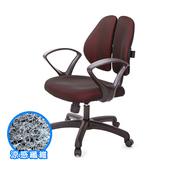 《GXG》涼感纖維 雙背椅 (D字扶手) TW-2980E4(請備註顏色)