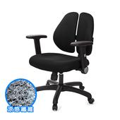 《GXG》涼感纖維 雙背椅 (摺疊升降扶手) TW-2980E1(請備註顏色)