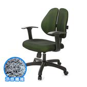 《GXG》涼感纖維 雙背椅 (T字扶手) TW-2980E(請備註顏色)