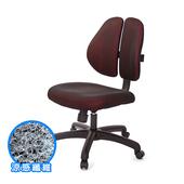 《GXG》涼感纖維 雙背椅 (無扶手) TW-2980ENH(請備註顏色)